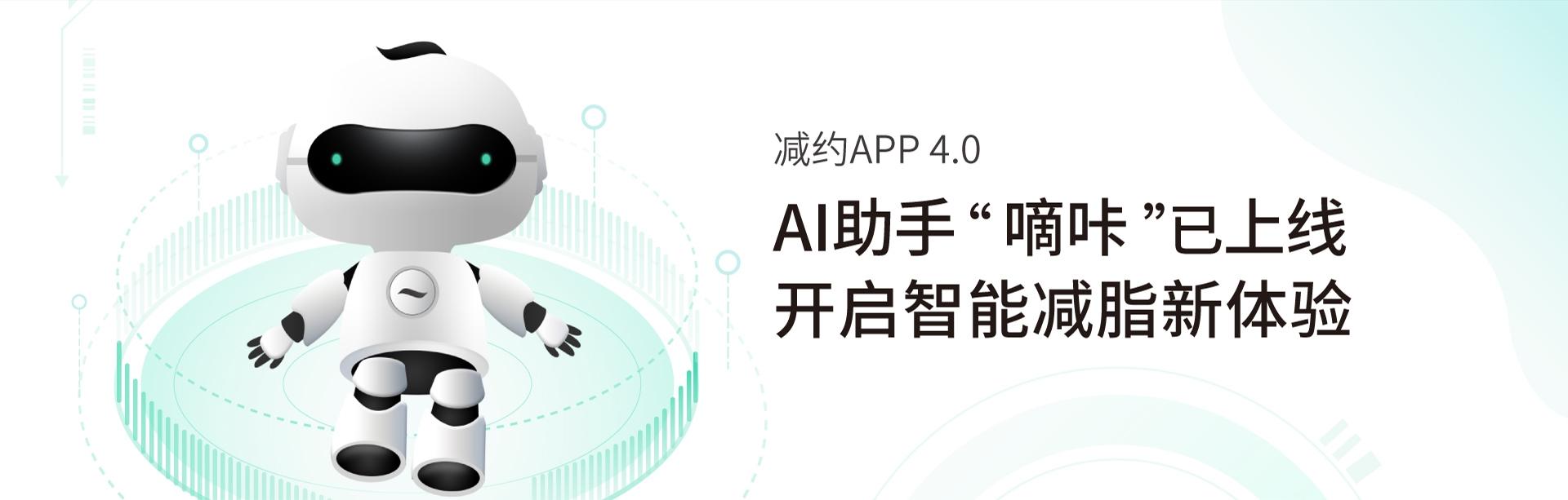 bwin首页APP 4.0上线